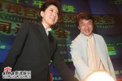 2006央视中秋晚会举行通气会成龙助阵(组图)
