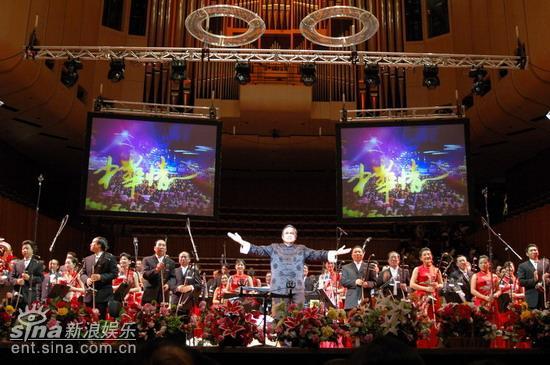 图文:中国民乐奏响悉尼歌剧院-演出现场