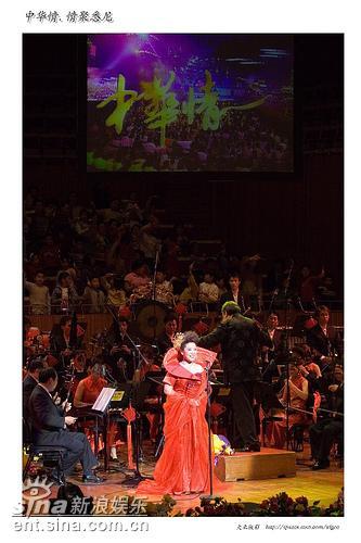 图文:中国民乐奏响歌剧院-《永远和你在一起》