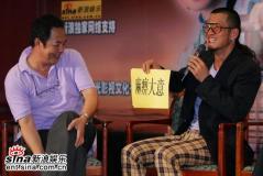 组图:《铁将军阿贵》开播式张铁林揭孙兴老底