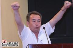 《天高地厚》十一播出倪萍朱媛媛侯勇主演(3)