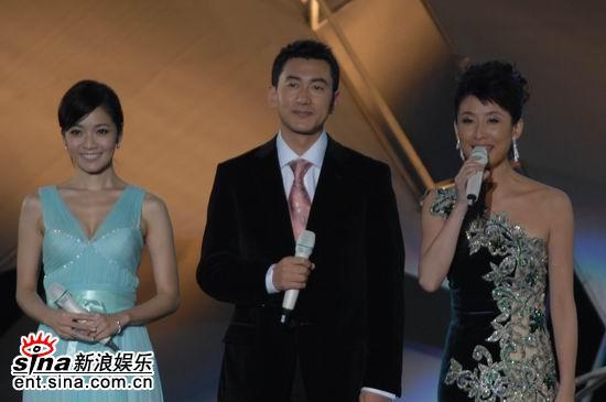 图文:2006央视中秋晚会--三位主持人