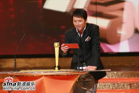 图文:TVB39周年台庆颁奖--激动人心的时刻