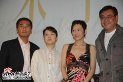 尔冬升翻拍《新不了情》陈坤薛凯琪演出新意
