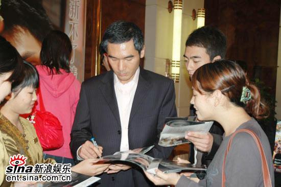 图文:《新不了情》广州亮相-方中信有很多影迷