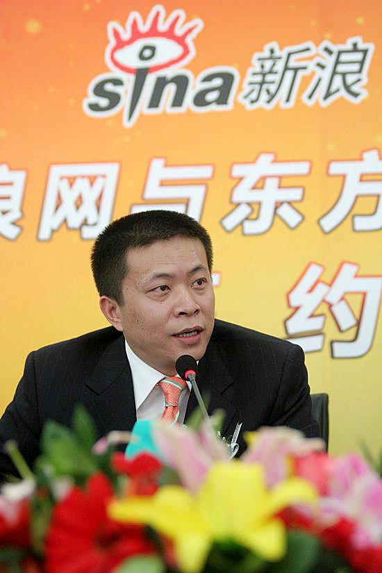 图文:新浪CEO兼总裁曹国伟畅谈合作共赢局面