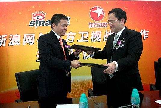 图文:新浪网与东方卫视签约仪式双方交换合约书