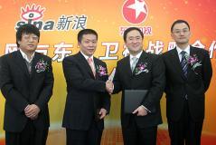 新浪网与东方卫视战略合作签约仪式实录(组图)