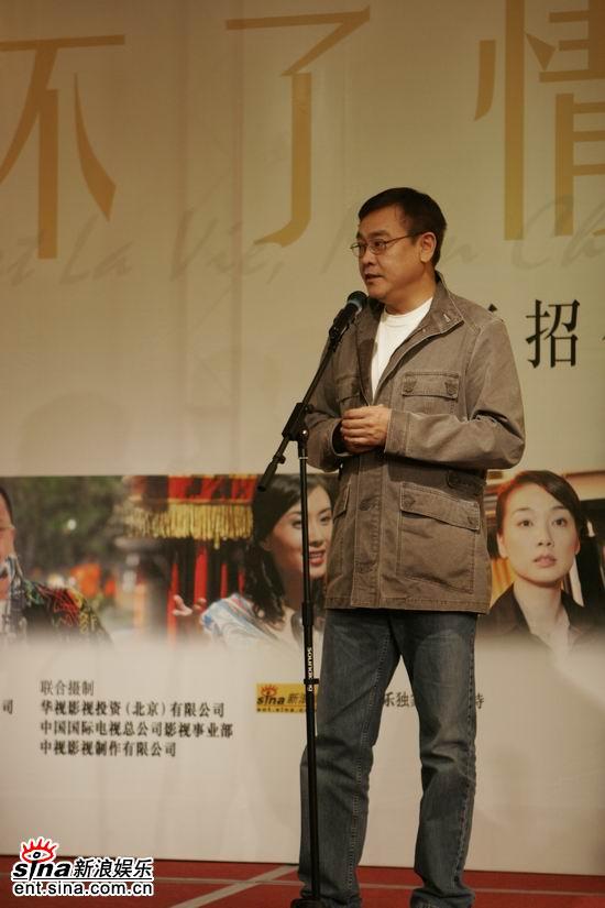 图文:《新不了情》广州发布会--导演尔冬升