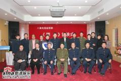 《砺剑》举行首映式12月28日央视一套播出(3)