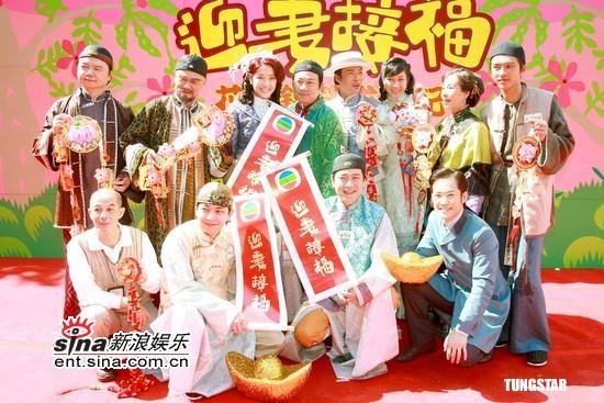图文:TVB《迎妻接福》开拍--该剧众演员合影