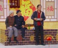 组图:赵本山宋丹丹牛群联手演绎小品《策划》