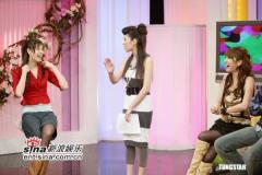组图:天心首次主持新节目相马茜倪雅伦任嘉宾