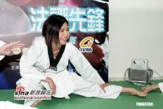 组图:蒙嘉慧拜师狠练跆拳道不会对付郑伊健