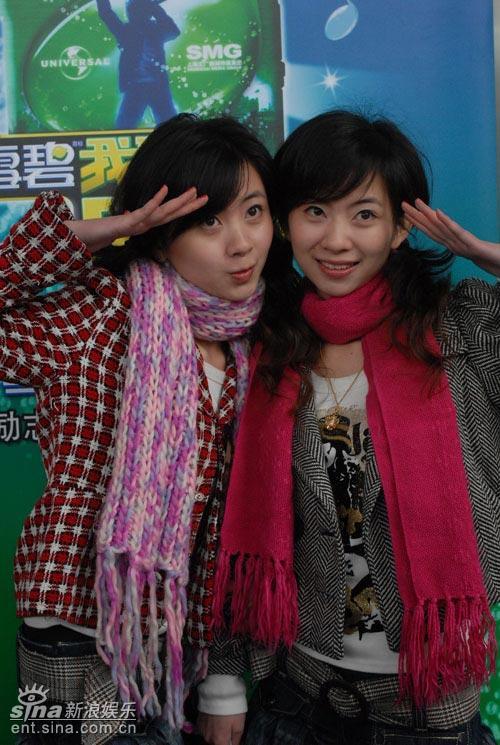 图文:上海区演员招聘-甜蜜的双胞胎组合