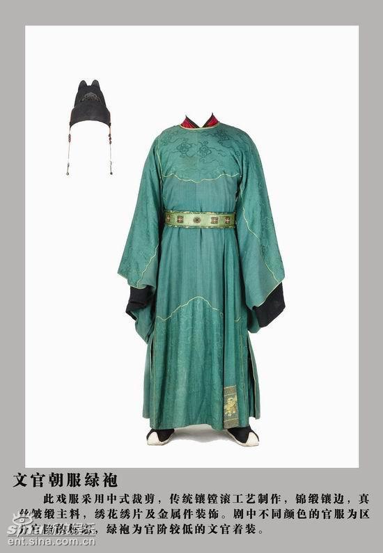 图文:《贞观长歌》道具--文官朝服绿袍(正)