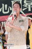组图:陈豪钟嘉欣等出席《溏心风暴》宣传活动