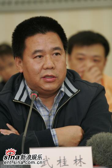图文:《低头不见抬头见》研讨会--专家武桂林