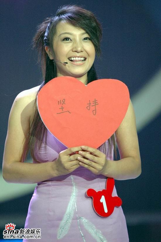 图文:5月20日特别节目--刘蓉相信坚持的力量