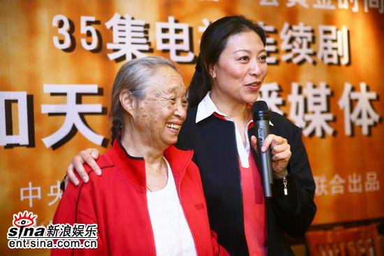 图文:《家事如天》媒体见面会--柏青与岳红