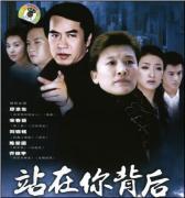 上海创影艺术制作有限公司