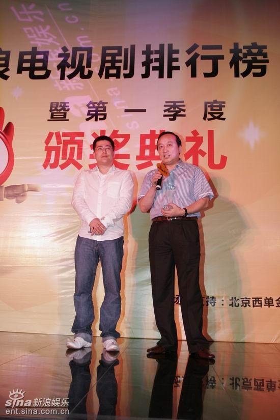 图文:侯小强和《贞观长歌》投资方代表林奇
