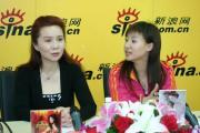 视频:艺人蔡明和歌手王丽达作客新浪聊新专辑