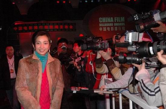 图文:中国电影排行榜开榜-李冰冰亮相发布会