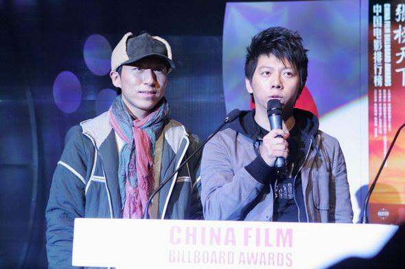 图文:首届中国电影排行榜隆重开榜-羽泉