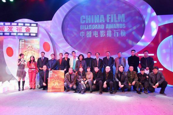 图文:首届中国电影排行榜开榜-提名人员合影