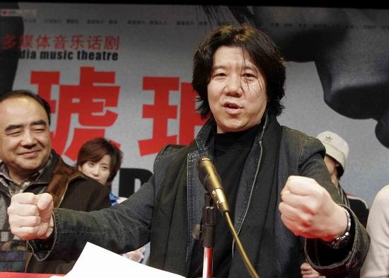 图文:《琥珀》北京将首演孟京辉大赞刘烨袁泉(8)