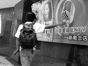 刘嘉玲胡军重庆密会K歌行踪大曝光(组图)