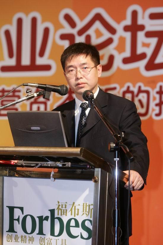 组图:克顿顾问副总经理刘智发言