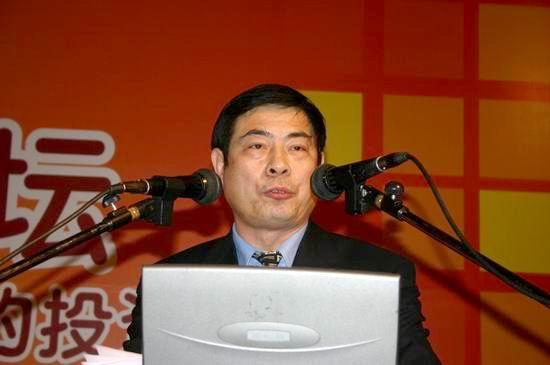 组图:上海三九文化有限公司总经理杨玉冰发言