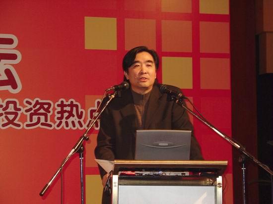组图:派格太合总裁孙健君在福布斯论坛上发言