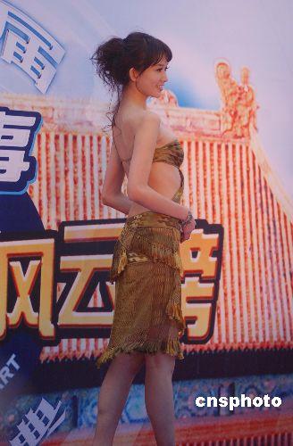 林志玲与萧蔷比美遭Fans骂林妈妈抱不平(图)