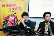 导演贾樟柯个人官方网站开通仪式现场实录(6)