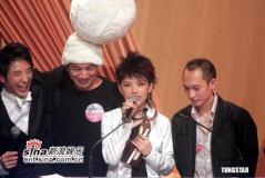 组图:香港唱片销量奖揭晓李克勤容祖儿成赢家