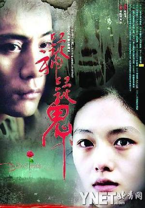 大S刘烨联袂《疑神疑鬼》5月6日全国隆重上映