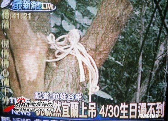 图文:台湾笑将倪敏然上吊身亡现场-上吊绳索