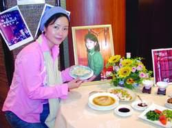 5月8日全球同祭邓丽君桂林建邓丽君专区(组图)