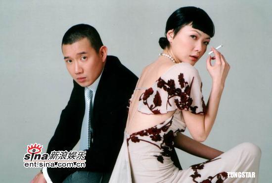 图文:杜汶泽和田蕊妮结婚照曝光(2)