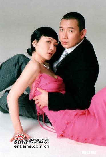 图文:杜汶泽和田蕊妮结婚照曝光(7)
