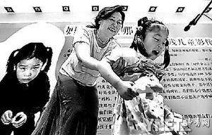 孤残儿童影像展开幕(图)