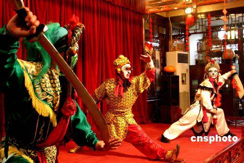 图:老舍茶馆上演京剧《西游记》受到老戏迷欢迎