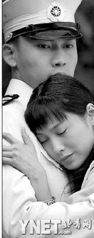 《逐日英雄》聂远和朱茵演情感戏没热身(图)