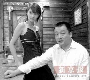 王小帅与父亲一同出席《青红》答谢会(附图)