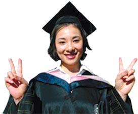 刘璇黄圣依迎来毕业明星学生忙吃散伙饭(组图)