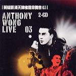 资料图片:04-05优秀音乐作品评选专辑封面(1)