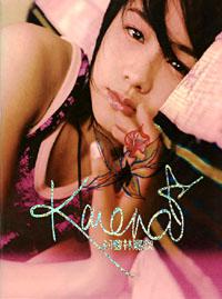 资料图片:04-05优秀音乐作品评选专辑封面(31)